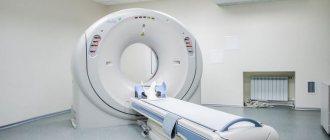 МР томограф